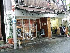 東京のパン屋さん・ベッカライ ブロートハイム&ポワンタージュ_c0055363_22224618.jpg