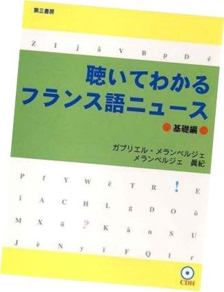 d0026378_201243.jpg