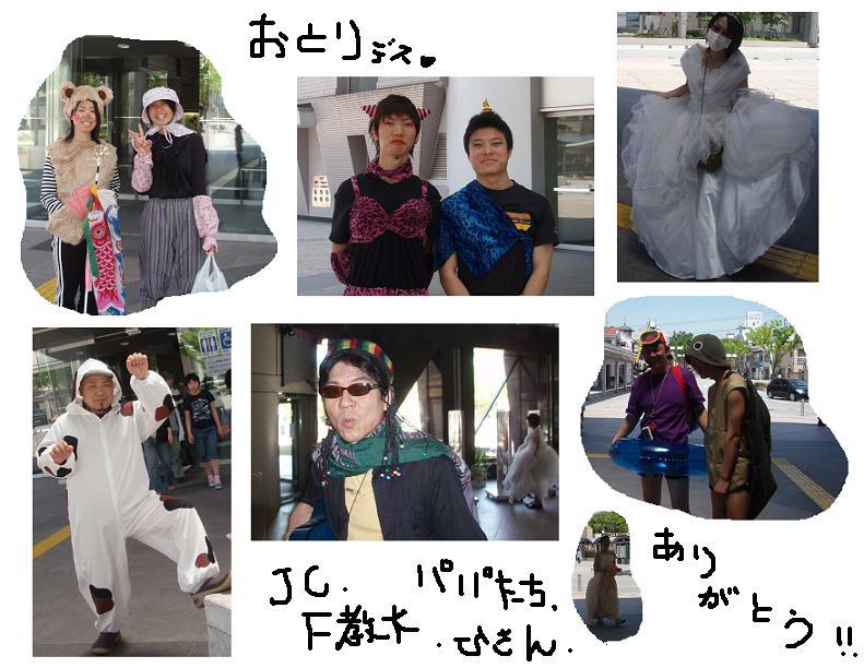 f0101679_20224869.jpg