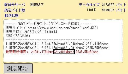d0040882_19173423.jpg