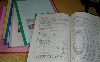 f0003283_1740327.jpg