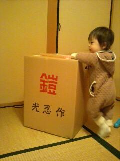 わーい、好みの高さの箱だぁ~_f0124083_20255856.jpg
