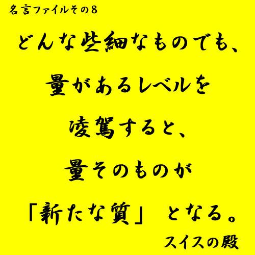 b0038588_18313392.jpg