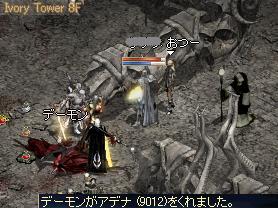 b0075192_2011880.jpg