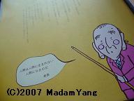 f0101100_1258477.jpg