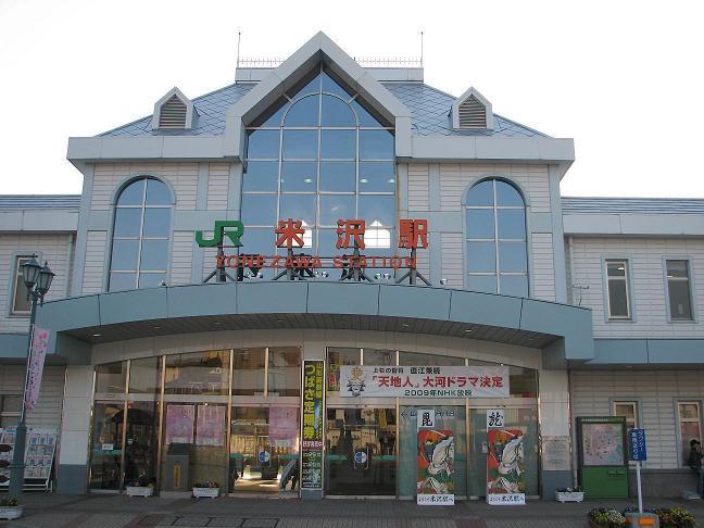 米沢駅に「天地人」NHK大河ドラマ決定の看板_c0075701_8314951.jpg