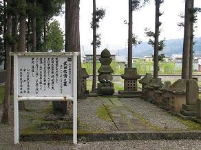 武田信清の墓が直江兼続の墓の左手前に。_c0075701_855718.jpg