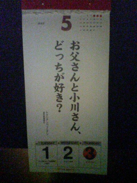 f0054610_2252194.jpg