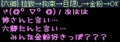 f0072010_412080.jpg