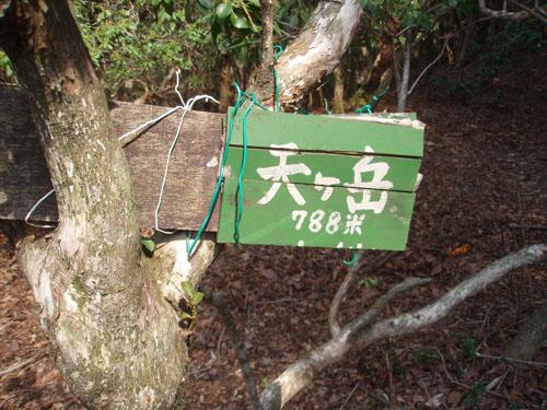 北山 天ヶ岳_e0048413_18572824.jpg