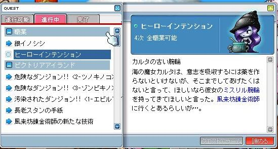f0128113_324948.jpg