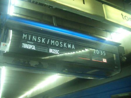 ミンスク/モスクワ行き夜行列車_b0017215_2204237.jpg