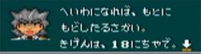 お久しぶりのシュビビーム_d0039216_205756.jpg