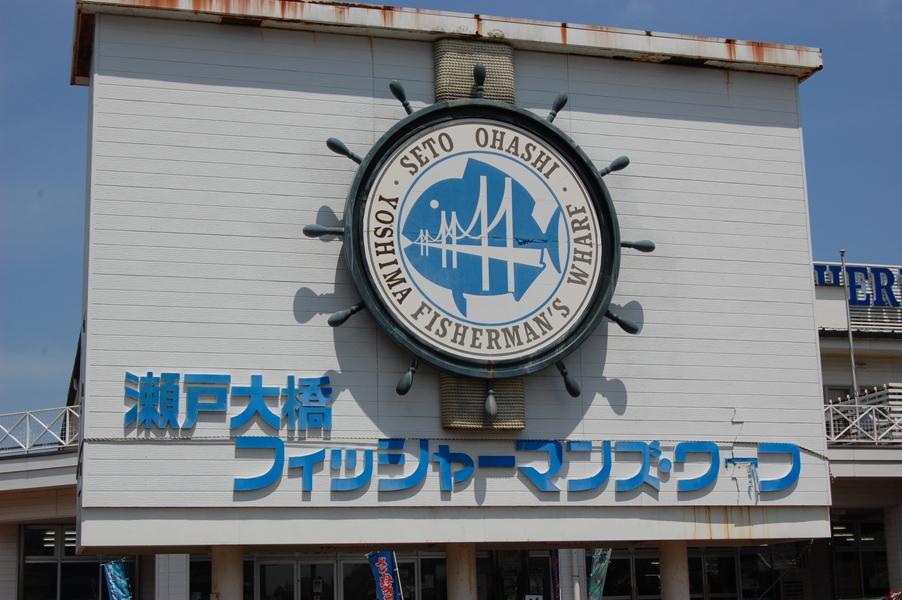 4月29日-30日徳島 岡山_f0053218_21555689.jpg
