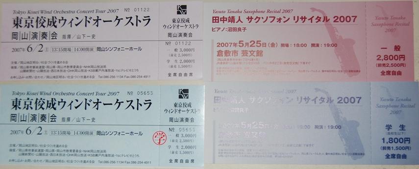 4月29日-30日徳島 岡山_f0053218_21581718.jpg