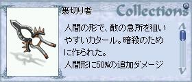 f0089123_23573679.jpg