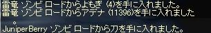 e0029224_2355251.jpg