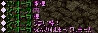 e0109226_8204725.jpg