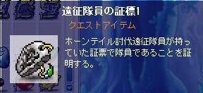 f0102630_6114372.jpg