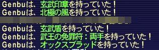 b0072251_8182396.jpg