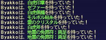 b0072251_8192299.jpg