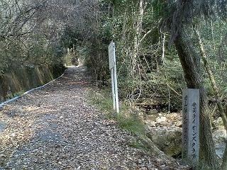 古代山陽道の難所・大山峠は、歴史をそのまま残す_b0095061_12364043.jpg