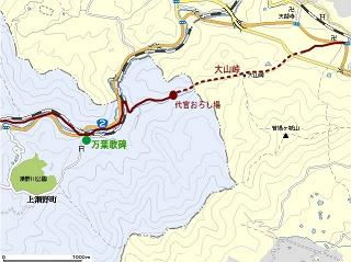 古代山陽道の難所・大山峠は、歴史をそのまま残す_b0095061_135398.jpg