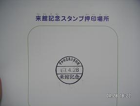 d0092965_21144159.jpg