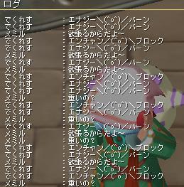 f0104272_2153918.jpg