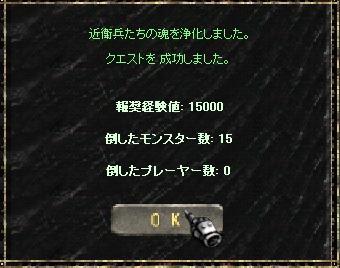 f0109674_1363062.jpg