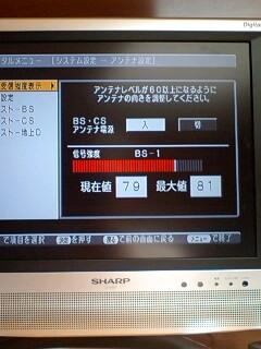 f0104284_20391997.jpg
