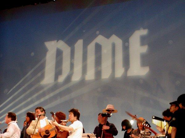 DIMEコンサート 2007_c0057390_858067.jpg