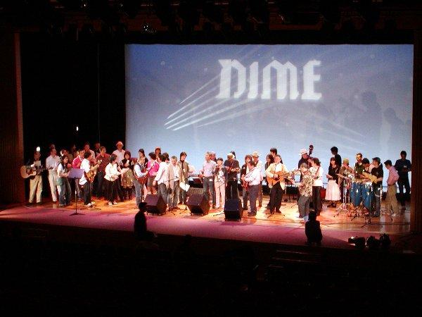 DIMEコンサート 2007_c0057390_8591651.jpg