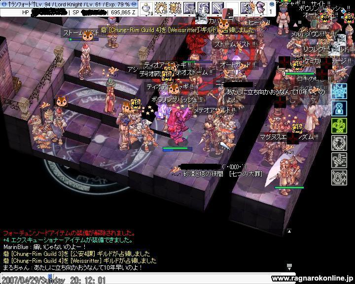 f0020093_3462328.jpg