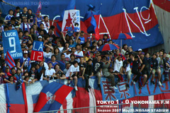 NISSAN STADIUM FC東京ゴール裏