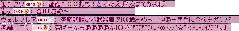 e0084700_16304743.jpg