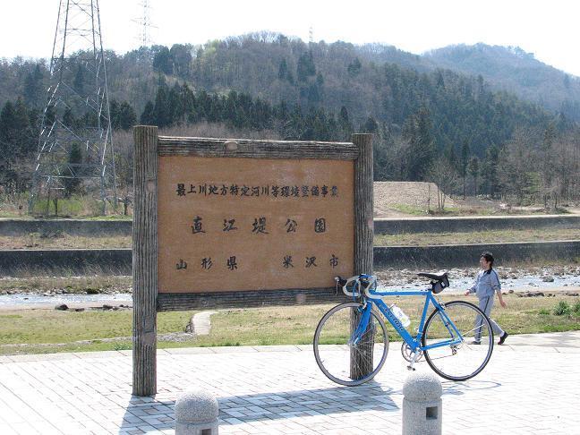 直江堤公園の紹介_c0075701_0294078.jpg