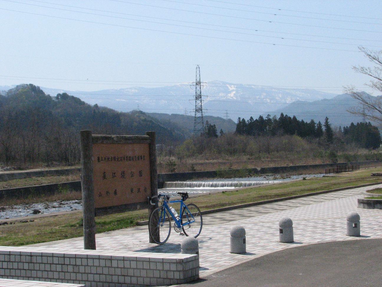 直江堤公園の紹介_c0075701_0325318.jpg
