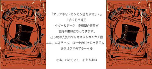 f0066201_19535623.jpg