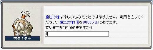f0045204_9494151.jpg
