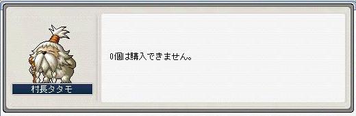 f0045204_9495460.jpg