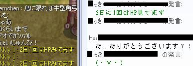 b0098610_12215549.jpg