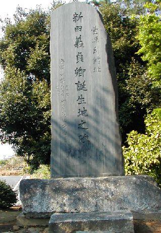 新田庄_c0073015_22542831.jpg