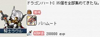 c0055827_12134582.jpg