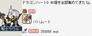 c0055827_1214446.jpg
