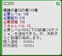 c0051934_11101561.jpg
