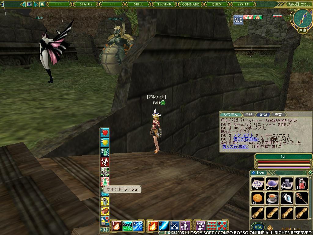 d0089736_20105219.jpg