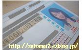 b0106739_4125492.jpg