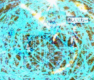 f0115259_22202646.jpg