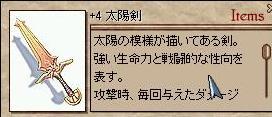 f0111365_222117.jpg